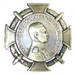 Altenburg-Herzog-Ernst-Medaille-1Klasse-Steckkreuz-1