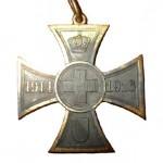 Baden-Kreuz-freiwillige-Kriegshilfe-1