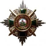 Baden-Zaehringer-Loewen-Bruststern-Kommandeur-Schwerter-1