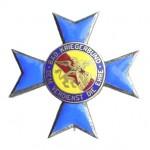 Badischer-Kriegerbund-Verdienstkreuz-1