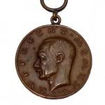 Bayern-Kronprinz-Rupprecht-Medaille-Bronze-1