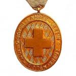 Bayern-Landesverein-vom-Roten-Kreuz-Medaille-1