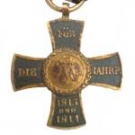 Bayern-Militaerdenkzeichen-1813-1814-1