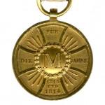 Bayern-Militaerdenkzeichen-Militaerbeamte-1848-1