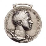 Coburg-Gotha-Medaille-Kunst-und-Wissenschaft-1905-1