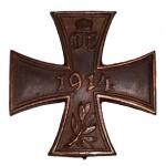 Coburg-Kriegserinnerungszeichen-Steckkreuz-1