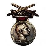 Coburg-Medaille-Ernestinischer-Hausorden-Schwerterspange-1914-7-1