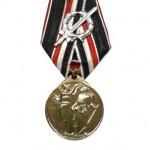 Ehrendenkmedaille-des-Weltkrieges-1