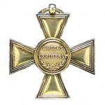 Goldenes-Militaer-Verdienstkreuz-1864-1