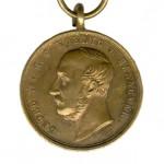 Hannover-Langensalza-Medaille-1