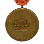 Hessen-Dienstauszeichnung-12Jahre-1913-1