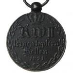 Hessen-Kassel-Kriegsdenkmuenze-1814-1815-Nichtkaempfer-1