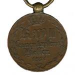 Hessen-Kassel-Kriegsdenkmuenze-1821-1