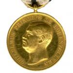 Hohenzollern-Medaille-Bene-Merenti-1