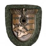 Krimschild-Heer-1