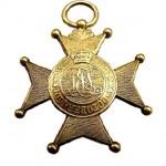 Lippe-Detmold-Silbernes-Verdienstkreuz-1
