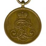 Lippe-Kriegsdenkmuenze-1866-1