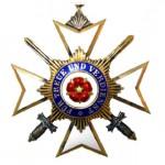 Lippe-Verdienstkreuz-2Klasse-Schwerter-1