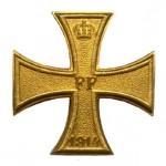 Mecklenburg-Schwerin-Kriegsverdienstkreuz-1Klasse-1914-1