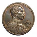 Medaille-Dem-Sieger-im-Olympia-Pruefungskampf-1914-1