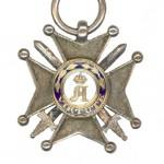Nassau-Verdienstkreuz-4Klasse-Schwerter-1