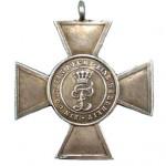Oldenburg-Hausorden-Ehrenkreuz-2Klasse-1