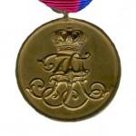 Oldenburg-Medaille-Feuerwehr-1