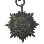 Ostvoelker-Tapferkeits-Auszeichnung-2Klasse-Bronze-Schwerter-1