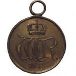 Preussen-Allgemeines-Ehrenzeichen-Bronze-1912-1