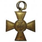 Preussen-Dienstauszeichnung-25Jahre-1825-1