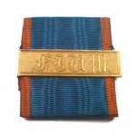 Preussen-Dienstauszeichnung-Spange-Gold-1