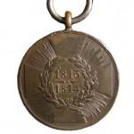 Preussen-Kriegsdenkmuenze-1813-1814-kantig-1