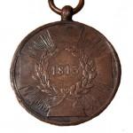 Preussen-Kriegsdenkmuenze-1813-kantig-1