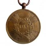 Preussen-Kriegsdenkmuenze-1813-rund-1