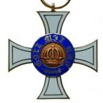 Preussen-Kronen-Orden-3Klasse-1Form-1
