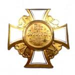 Preussen-LKV-Verdienstkreuz-1Klasse-1