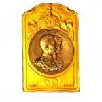 Preussen-Medaille-diamantene-Hochzeit-1