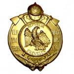 Preussen-Republik-Feuerwehr-1