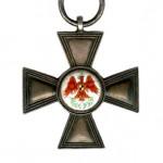 Preussen-Roter-Adler-Orden-4Klasse-1854-1