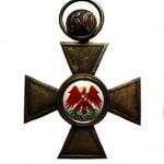 Preussen-Roter-Adler-Orden-4Klasse-Jubilaeumsschild-50-1