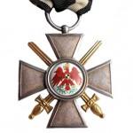Preussen-Roter-Adler-Orden-4Klasse-Schwerter-1879-1