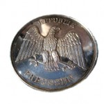 Rettungsmedaille-Republik-Preussen-1