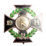 Reuss-Kriegsverdienst-Kreuz-1915-1