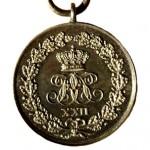 Reuss-Silberne-Ehrenmedaille-fuer-Treue-und-Verdienst-1