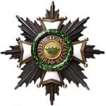 Sachsen-Ernestinischer-Hausorden-Bruststern-Grosskreuz-1