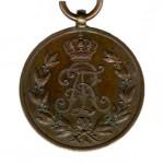 Sachsen-Friedrich-August-Medaille-Bronze-1