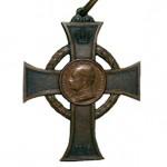 Sachsen-Kriegsverdienstkreuz-Bronze-1