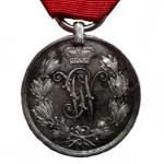 Schaumburg-Lippe-Militaer-Verdienst-Medaille-1