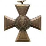 Weimar-Ehrenkreuz-Kriegervereine-1