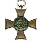Wuerttemberg-Dienstauszeichnung-2Klasse-1891-1